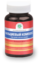 Кальциевый комплекс (30 капс.) / High Grade Calcium Complex