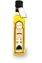 Аргановое масло Дерм Арган 100% натуральное косметическое (250 мл)
