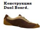 Обувь МВТ / Обувь mbt  - конструкция подошвы МВТ