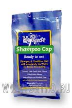 Шапочка Но-Ринс для мытья головы без воды / No-Rinse Shampoo Cap