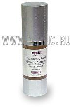 Сыворотка с гиалуроновой кислотой / Hyaluronic Acid Serum