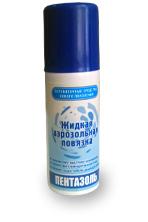 Жидкая аэрозольная повязка Пентазоль