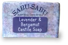 Мыло ручной работы с маслом лаванды и бергамота / Lavender and Bergamot Castile Soap
