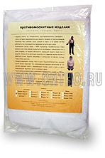 Противомоскитный костюм Гарден Леди-2