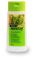 Шампунь Твин Лотус Сывороточный / Twin Lotus Herbal Serum Shampoo