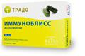 Иммуноблисс ВА 47 / Allerimmune