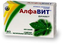 Алфавит витамины для диабетиков