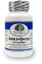 Ацидопектин (Ацидофилус)