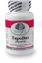 ТироВит (Тироплекс)