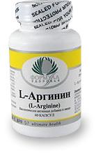 L-Аргинин (60 капс.)