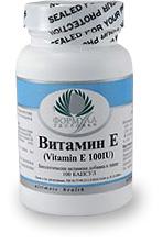 Витамин Е (100 капс.)