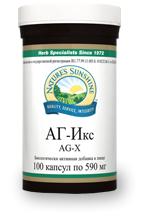 АГ-Икс (Эй Джи-Экс) / AG-X