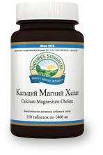 Кальций Магний Хелат (150 табл.) / Calcium Magnesium Chelate