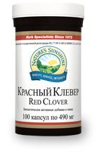 Красный Клевер / Red Clover