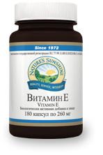 Витамин Е (180 капс.) / Vitamin Е