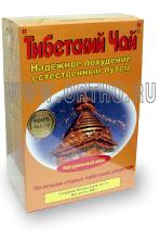 Тибетский чай для похудения Натуральный вкус