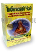 Тибетский чай для похудения Лимонный вкус