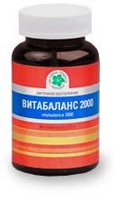 Витабаланс 2000 / Vita Balance 2000
