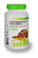 Коктейль протеиновый Диеталика Кофейный чизкейк. Дневная формула