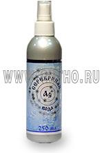 Серебряная вода Ag+ (250 мл)