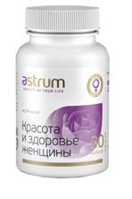 Аструм ИП / Astrum EP