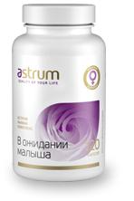 Аструм-Мамми Комплекс / Astrum-Mammy Complex