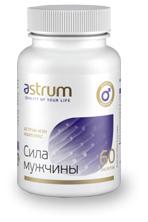 Аструм-Мэн Комплекс / Astrum-Man Complex