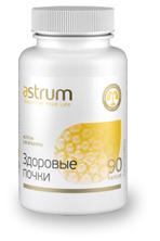 Аструм СауэрБерри / Astrum SourBerry