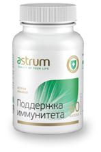 Аструм Ункария / Astrum Uncaria