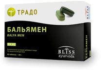 Бальямен ВА 46 / Balya Men
