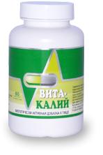 Вита-Калий