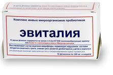 Эвиталия блиц n20 капс - цена 199 руб., купить в интернет аптеке в Томске Эвиталия блиц n20 капс, инструкция по применению, отзывы