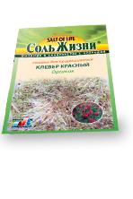 Семена для проращивания Клевер красный