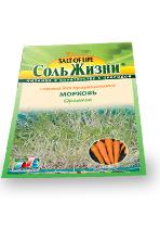 Семена для проращивания Морковь
