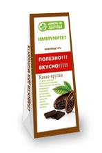 Иммунитет (шоколад) в ассортименте