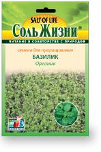 Семена для проращивания Базилик