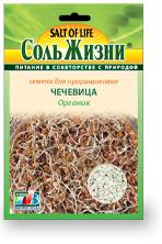 Семена для проращивания Чечевица