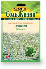 Семена для проращивания Цикорий