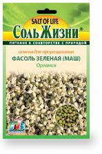Семена для проращивания Фасоль зеленая (Маш)