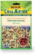 Семена для проращивания Фасоль красная