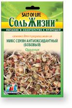Микс семян Антиоксидантный (бобовый)