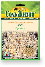 Семена для проращивания Нут