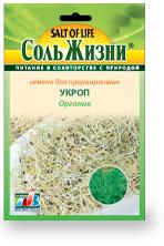 Семена для проращивания Укроп