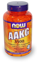ААКГ 3500 (L-Аргинин-альфа-кетоглюкорат) / ААКG 3500 (L-Arginine-alpha-ketoglucorate)