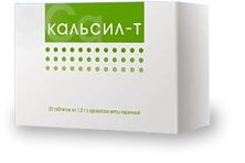 Кальсил-Т