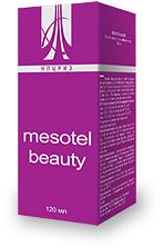 Мезотель Бьюти / Mesotel Beauty