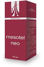 Мезотель Нео / Mesotel NEO