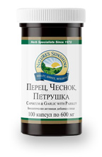 Перец, Чеснок, Петрушка  / Capsicum and Garlic with Parsley