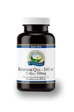 Коэнзим Q10 – 100 мг / Co Q10 – 100 mg