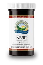 Келп (Бурая водоросль) (100 капс.) / Kelp
